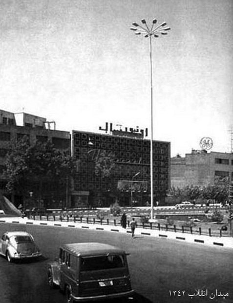 عکس: میدان انقلاب در سال 1342