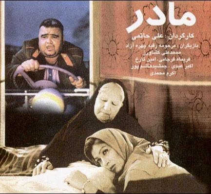 خاطرهانگیزترین سکانسهای سینمای ایران کدامند؟