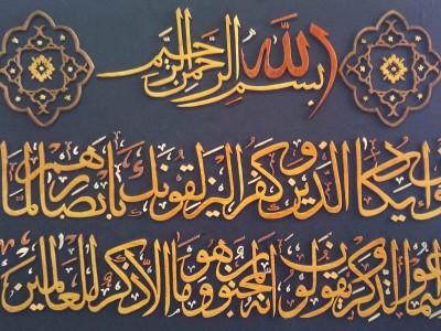 ام مشاری نام زنی است که در عربستان سعودی زندگی می کند.++++++++++ملایی