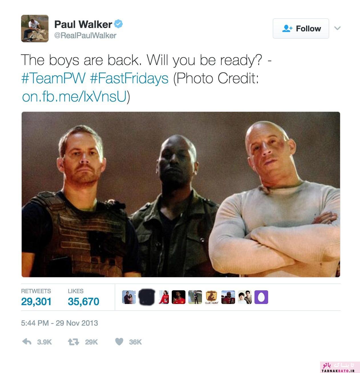 آخرین توئیت های سلبریتی های مشهور پیش از مرگ
