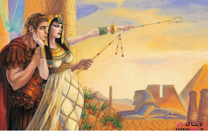 زیبایی کلئوپاترا از افسانه تا واقعیت!
