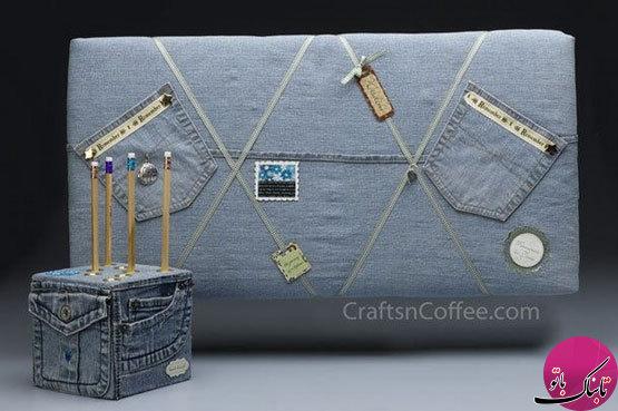 تصاویر: کاردستیهای زیبا با شلوار جینهای قدیمی