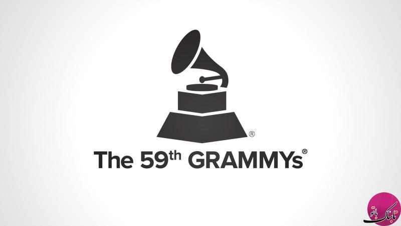 مراسم جوایز گرمی 2017 (Grammy Awards) (گزارش زنده)