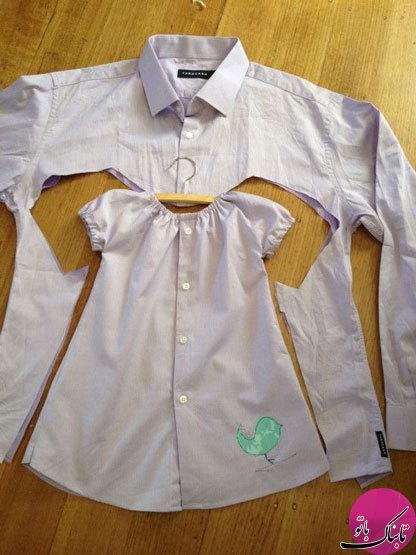تبدیل پیراهن مردانه به لباس بچگانه