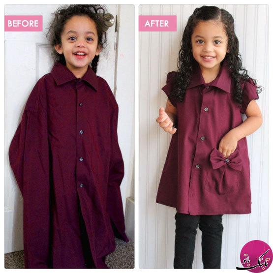 تبدیل پیراهن مردانه به لباس بچهگانه