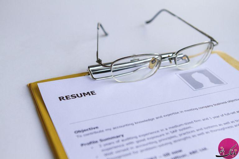10 گام برای پیدا کردن یک شغل جدید