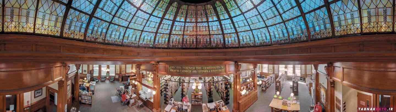 عکسهای پانارومایی دیدنی از کتابخانههای آمریکا
