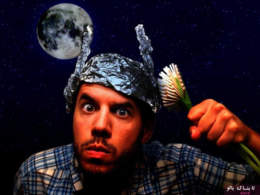 گذاشتن کلاه آلومینیومی چه مفهومی دارد؟!