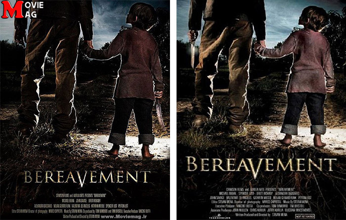 5 فیلم ترسناک که انتشار پوسترشان ممنوع اعلام شد