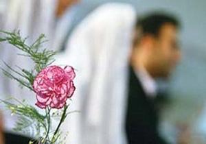 آسيب هاي ازدواج هاي امروزي