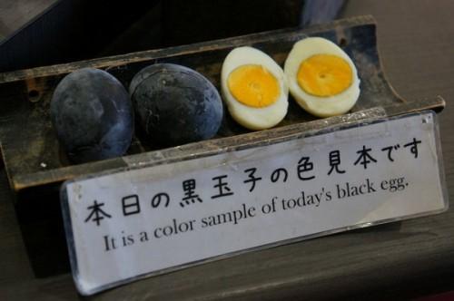 تخم مرغ های سیاه جادویی در ژاپن