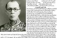ملک الشعرای بهار، شاعر آزادی