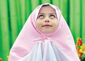 از چه سنی کودکان را با مفاهیم دینی آشنا کنیم؟