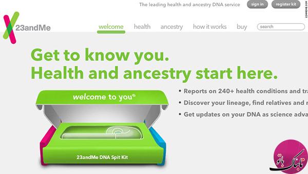 صدور مجوز فروش تست ژنتیکی 10 بیماری به 23andMe