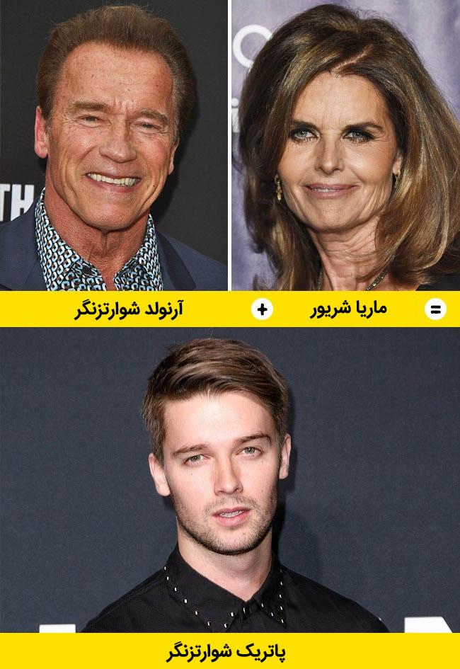 تصاویری جالب از فرزندانِ پسرِ بازیگران مشهور سینما