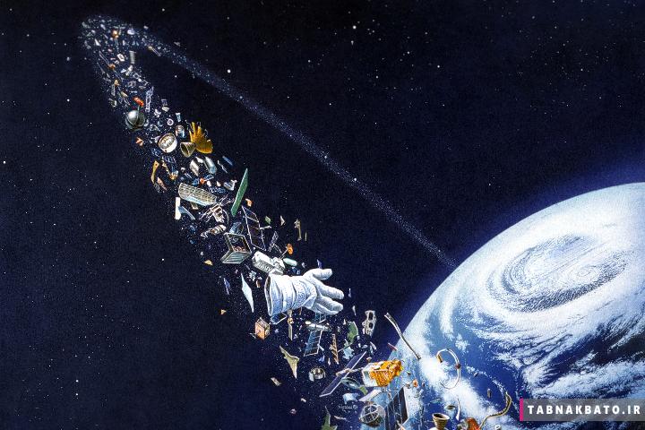 هشت هزار تن زباله فضایی، چه بر سر ما خواهد آورد؟