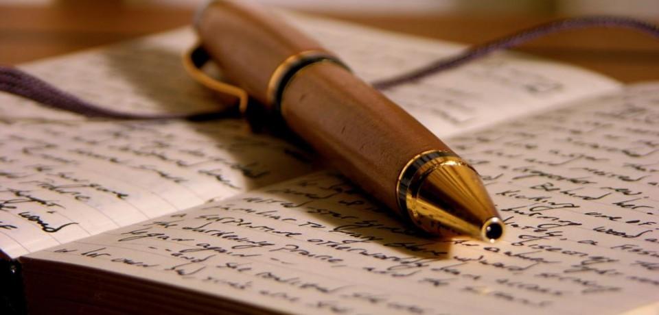 ساده نوشتن چه مشکل!