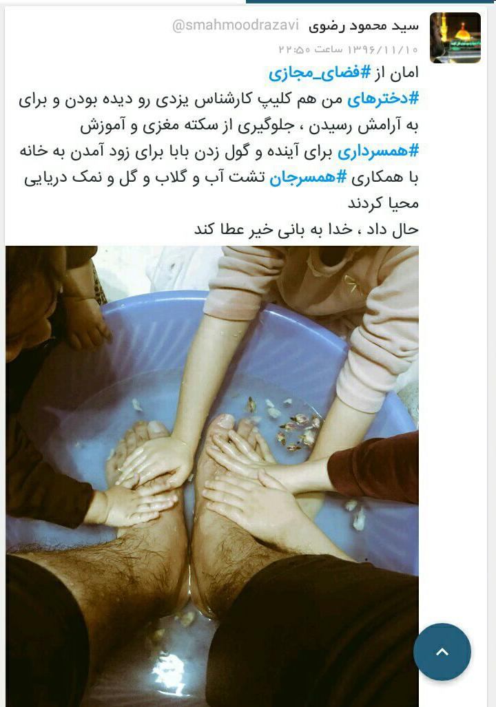 دخترهایی که به توصیه کارشناس یزدی عمل کردند+عکس