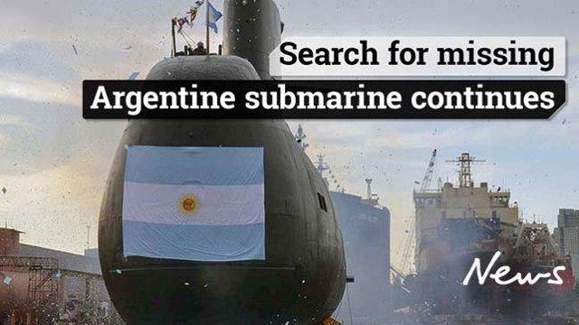 جایزه ۴ میلیون دلاری برای پیدا کردن زیردریایی+عکس