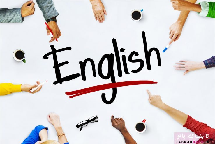 تدریس زبان پاچهخواری