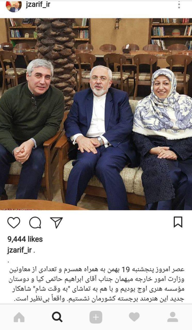 ظریف با همسرش به تماشای«به وقت شام»نشست +عکس