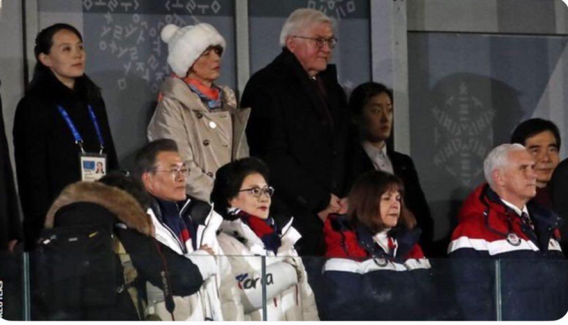 نفرهای دوم آمریکا و کرهشمالی در کنار هم +عکس