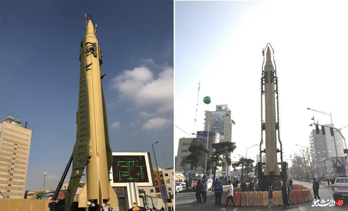 نمایش توان موشکی در مسیر راهپیمایی امروز +عکس