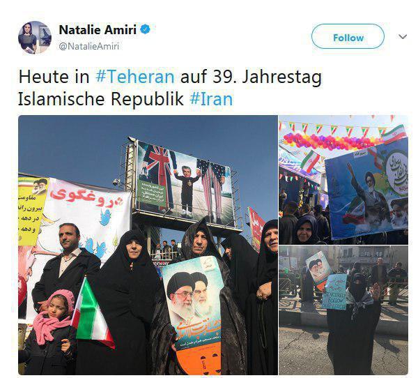 توئیت خبرنگار آلمان از حضور تماشایی مردم +عکس