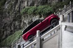 پله نوردی خودرو در چین