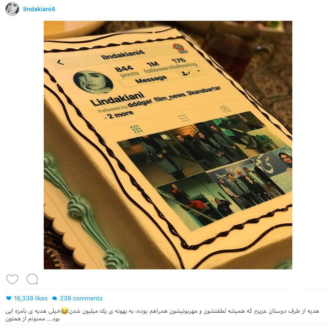 کیک یک میلیونی شدن فالوورهای لیندا کیانى +عکس