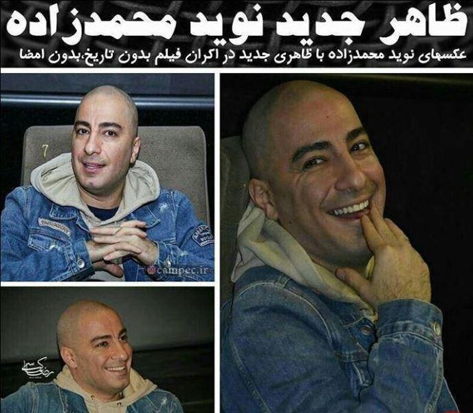 نویدمحمدزاده باظاهری جدید+عکس