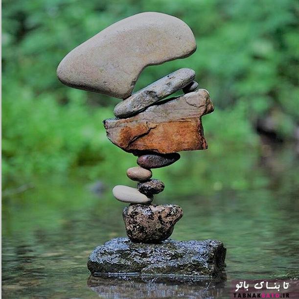 مهارت جالب در چیدمان سنگ ها