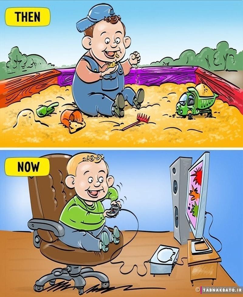 مقایسه تصویری جالب کودکان قدیم با کودکان امروزی