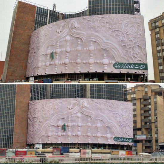 تازهترین طرح دیوارنگاره میدان ولیعصر (عج) تهران +عکس