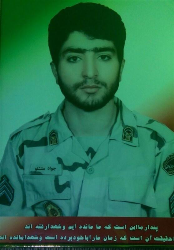 مرزبان تخریبچی که در درگیری با اشرار به شهادت رسید +عکس