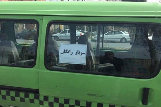 اقدام خداپسندانه راننده تاکسی خط ونک +عکس