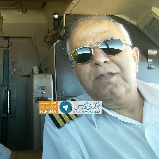 خلبان هواپیمای سقوط کرده در سمیرم +عکس