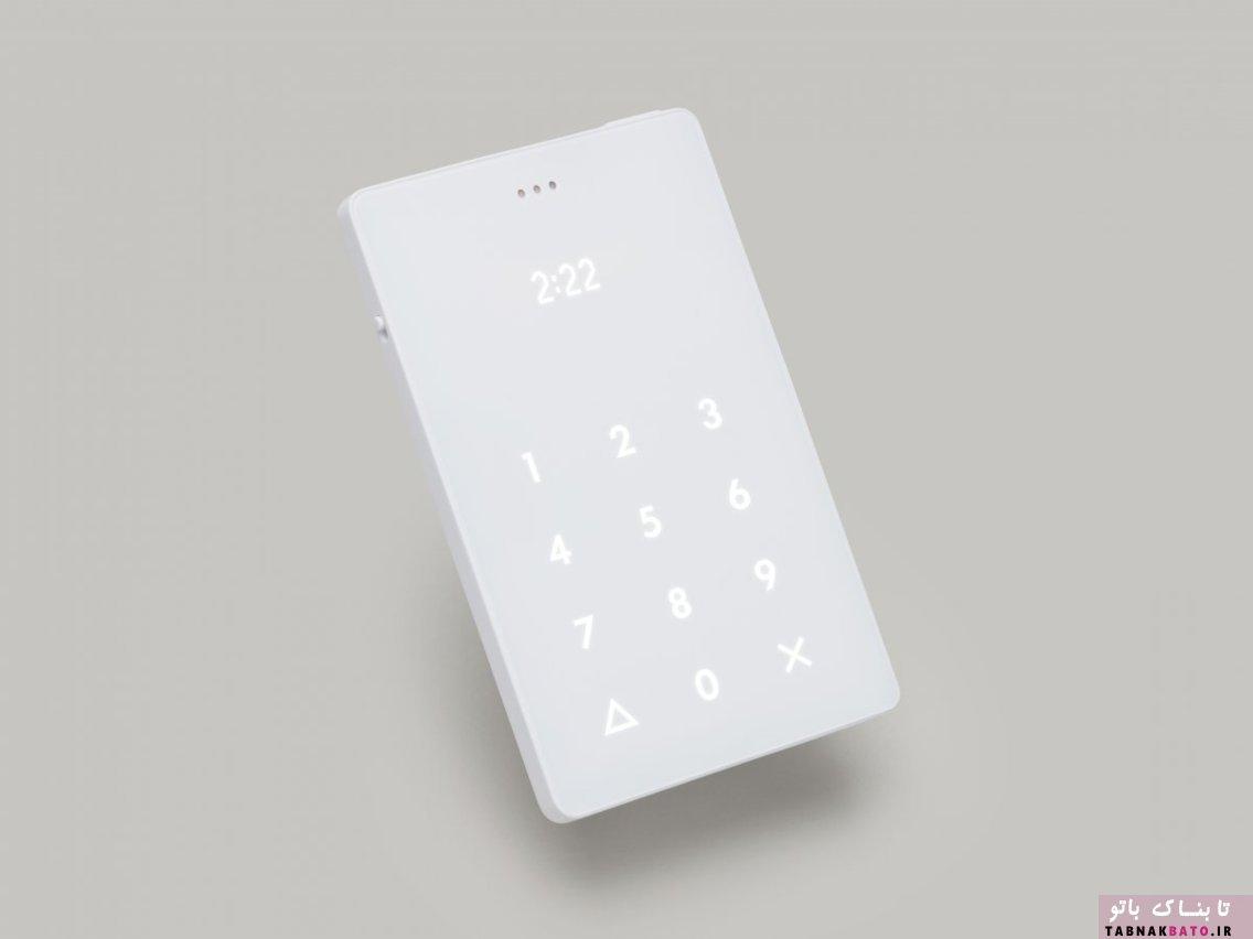 گوشی جالبی که اعتیاد به اپلیکیشنها را درمان میکند