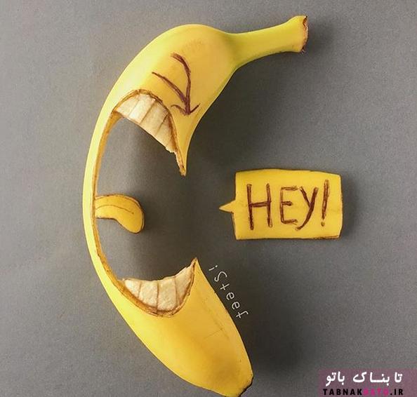 طراحی روی میوه