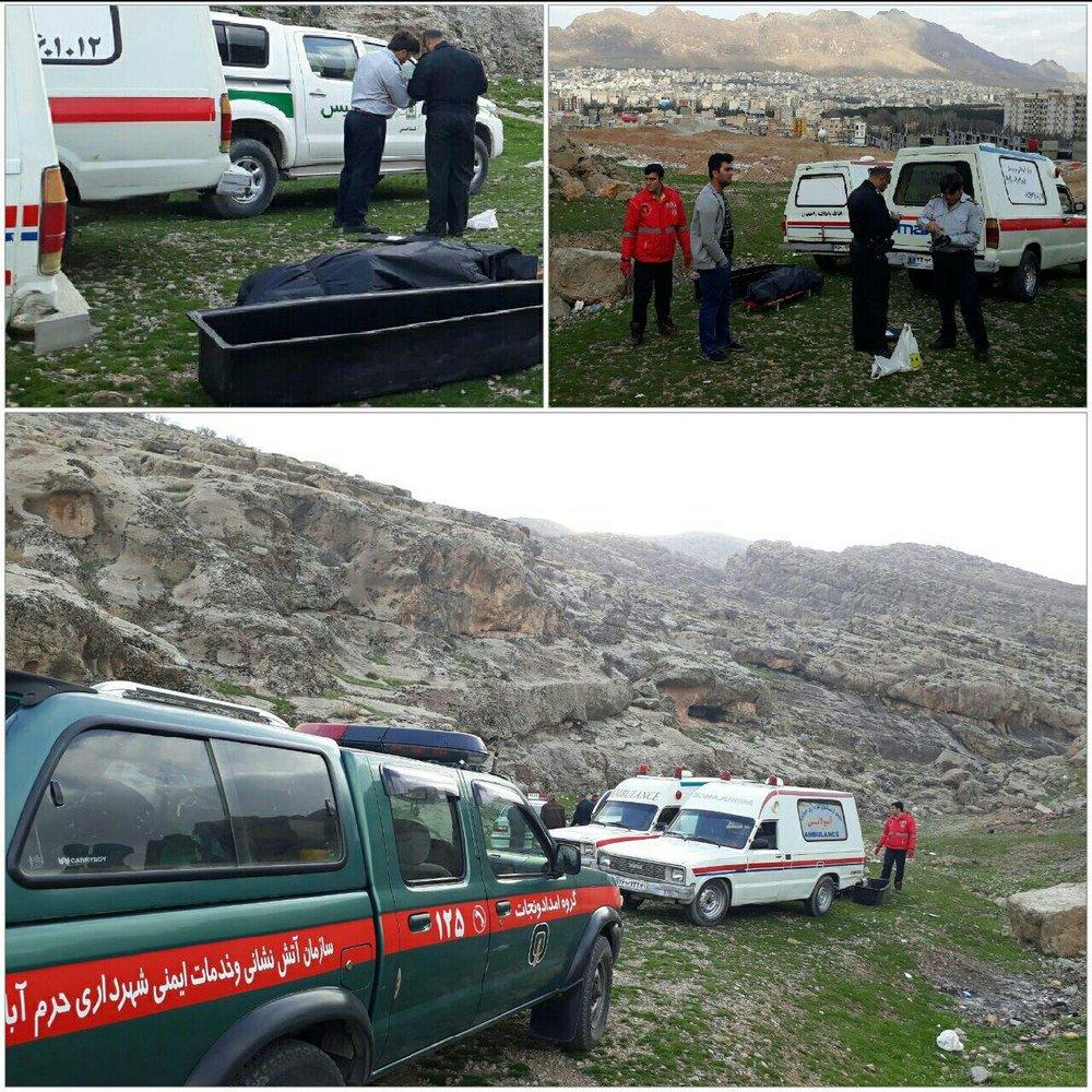 کشف یک جسد در ارتفاعات سفیدکوه خرمآباد+عکس