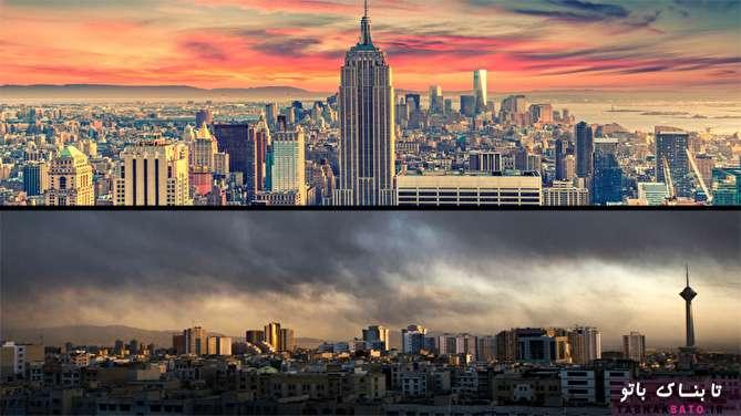 تهران و نیویورک از نگاه جالب توسعه شهری