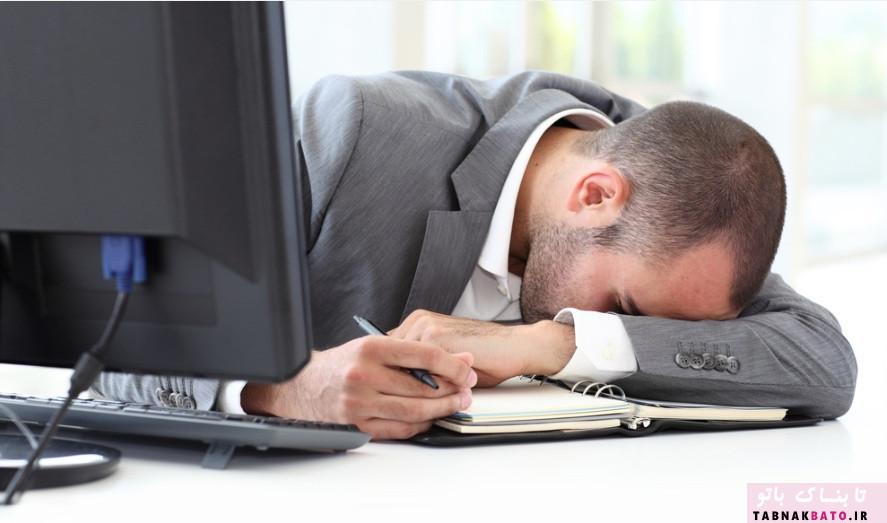 چرا بعد از تعطیلات دوباره خسته ام؟