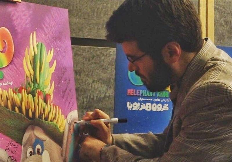 نظر مداح معروف درباره انیمیشن «فیلشاه» +عکس