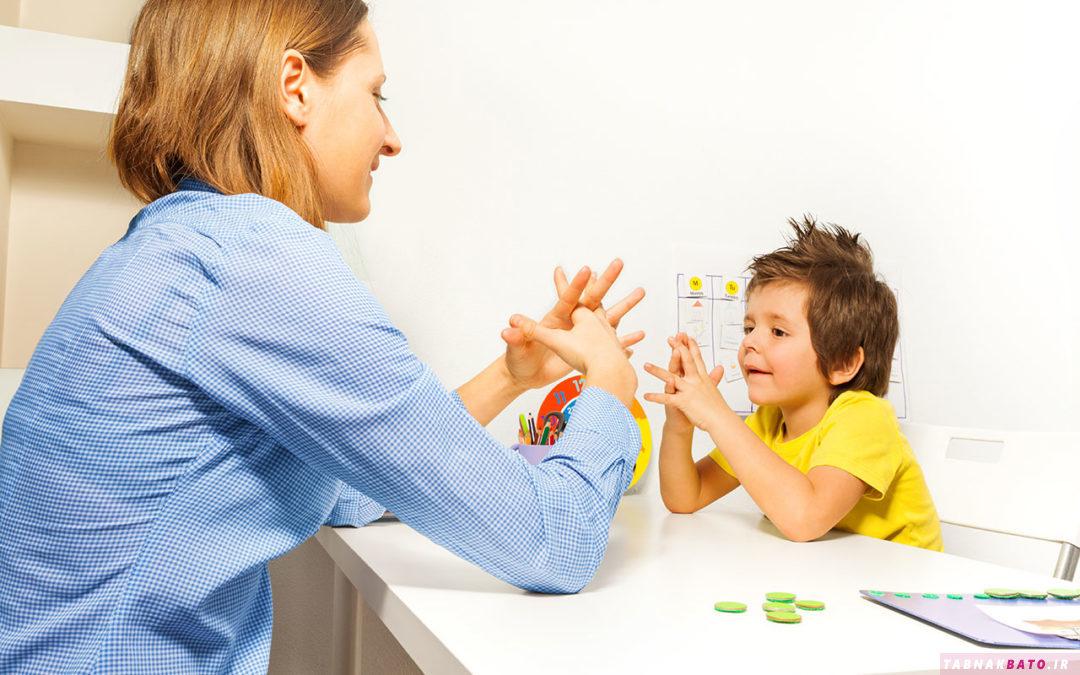 تشخیص اوتیسم با روشی جدید
