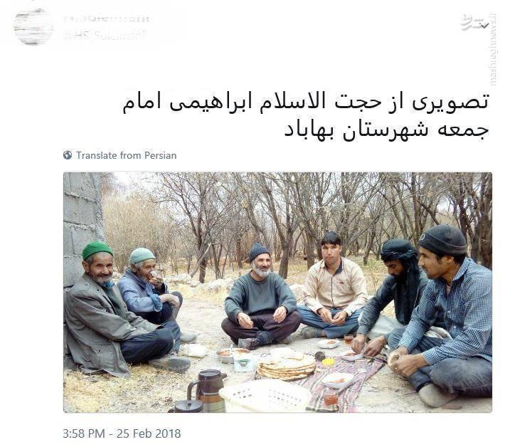 امام جمعه را در این تصویر پیدا کنید+عکس