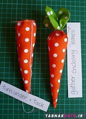 چه طوری هویج پارچه ای درست کنیم؟