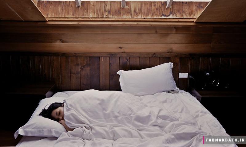 یک فنجان قهوه و یک خواب خوب شبانه مؤثرتر از ایبوپروفن!