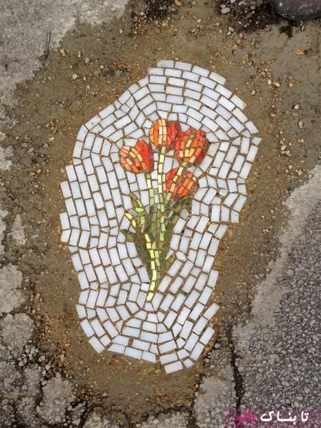 زیباسازی باغ و خیابان با تکه های موزائیک