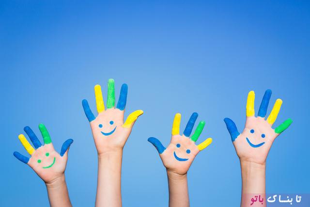 ۱۱ عادت آدم های شاد و خوشحال