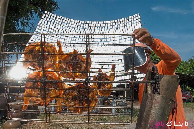 کباب کردن مرغ با نور خورشید در تایلند